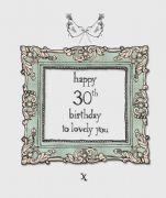 Happy 30th Lovely You Birthday Card